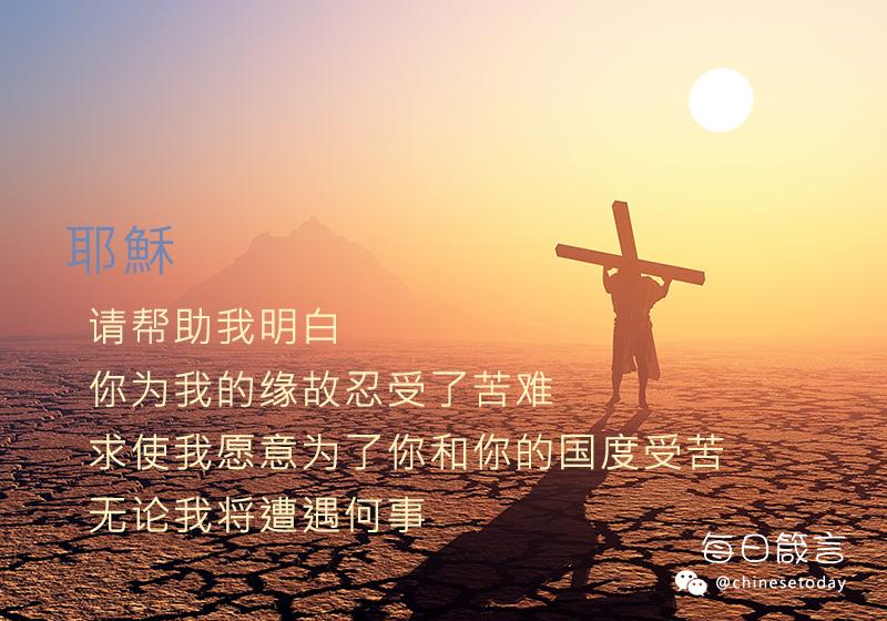 "Image result for ""只要你们行事为人与基督的福音相称。""(腓1: 27)"