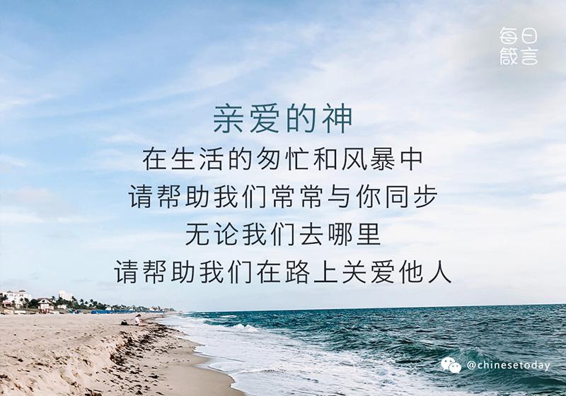 Image result for 「太阳和星辰多日不显露,又有狂风大浪催逼,我们得救的指望就都绝了。所以众位可以放心, 我信神祂怎样对我说,事情也要怎样成就。」(徒27:23)