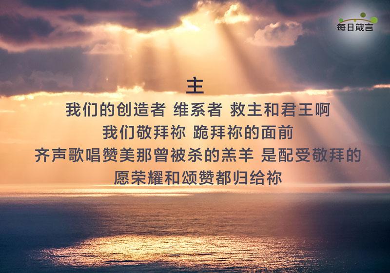 Image result for 「祂既拿了书卷.....就俯伏在羔羊面前,各拿着琴,和盛满了香的金炉。这香就是众圣徒的祈祷。」(启5: 8)